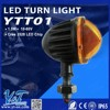 Newest design 950LM 1.5W 7.0-9.0 lm Motorcycle turn LED Conversion Headlight YTT01 with mount bracket