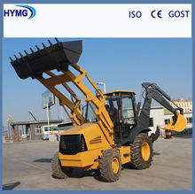 HY860 small backhoe loader with hammer attachmetns