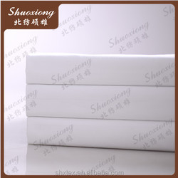 Alibaba China High Quality 180TC white fabric for sheet, manufacture in China