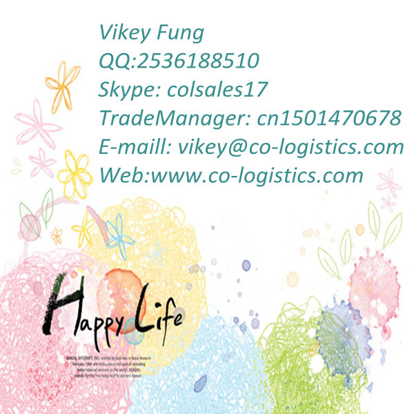 Vikey