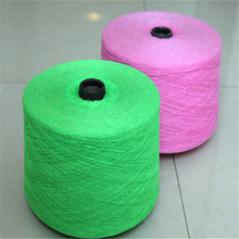 Leading manufacturer mixed color recycled cotton yarn jersey