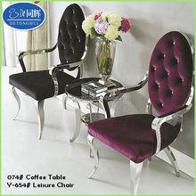 chrome leg chair throne in wood Y654