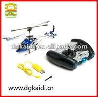 Hotsale rc helicopter world tech toy for kids