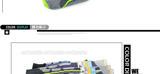 Мужские носки Famous brand 3pairs Coolmax v