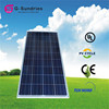 Factory directly sale 150w poly solar panel