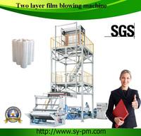 SJ 80*2 layer high output PE blow film machine/2000mm width film blowing machine/multi-layers plastic bag blow film machine