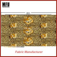 MFU Knitting and Printing Tiger coral fleece fabric