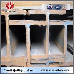alibaba china h steel beam online shopping
