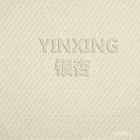 bamboo wave grain melamine impregnated paper ND2101