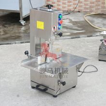 hot sale in this year beef steak making machine JG-Q210B/JG-Q300B/JG-Q400B