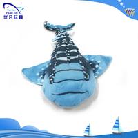 Best made toys sea purse push animal stuffed baby plush toy