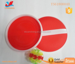 Sticky Suction Cup Ball Game Catch Ball