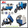 south America tipping 3 wheel electric garbage tricycles for sale In Ethiopia