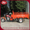 Chinese famous tricycle factory good engine orange three wheel large cargo motorcycle
