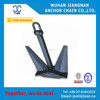 Welding type Pool stockless Anchor of Mooring Ship Marine CCS ABS BV KR GL LR