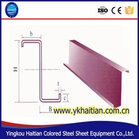 Q345 steel structure galvanized z purlin,z purlins dimensions