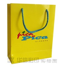HOT orange paper bags with handles wholesale