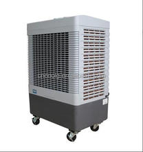 Floor standing mobile honeycomb air conditioner/Portable Industrial evaporative air cooler