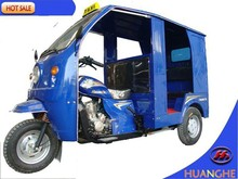 2015 newest taxi motorcycle