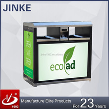 JINKE Christmas Coating Stainless Steel Solar Energy Waste Container Use Metal Material