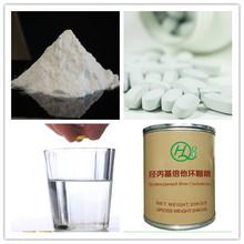 128446-35-5 synthetic drug,excipient hydroxypropyl beta cyclodextrin, betadex,hp-beta-cd injectable grade