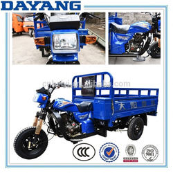 hot 4 stroke gasoline china three wheel motorcycle with good quality