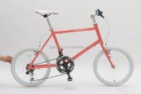 20 Inch Road Pocket bike With SHIMAN 21Speed