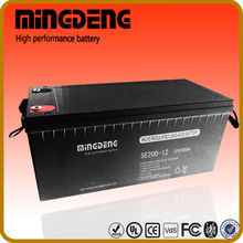 2015 hot 200am 12 volt factory outlet cell phone battery dry cell battery for solar energy