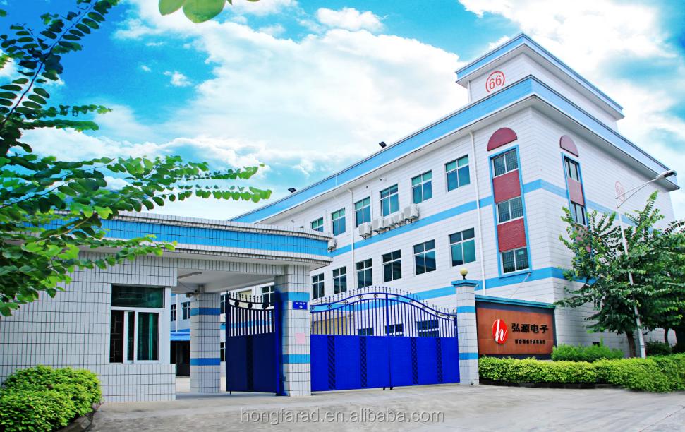 Hongfarad factory 1