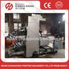 CHANGHONG BRAND newspaper printing machine