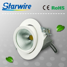 TUV 30W COB Dimmable LED Light Downlight cut out 175mm for Showroom, Display, Hotel,