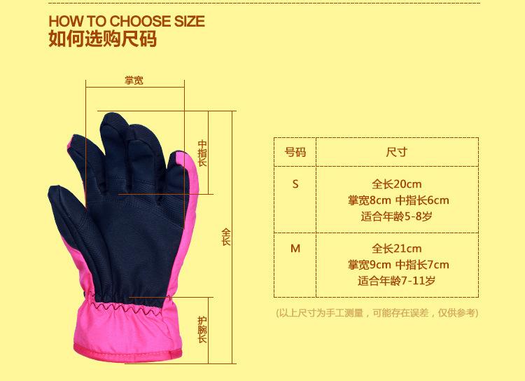 Waterproof Warm Children Ski Gloves 5.jpg