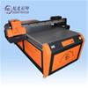 Artificial leather flatbed printer, leather UV flatbed printer, photocopy machine price
