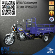 2014 new style cargo lifan motorcycle