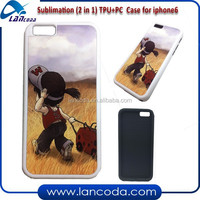 Lancoda sublimation 2 in 1 case phone for iphone6