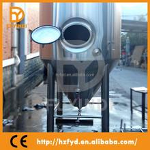 Alibaba Express Mushroom Fermenter Equipment Mash Tun Mixed