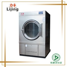 50kg Drying machine for hotels, restaurants, hospitals and dyeing industries --Jason(whatsapp:+8613760809236)