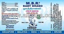 M.B.R.BABY BRAND OMUM WATER & M.B.R. ROSE WATER