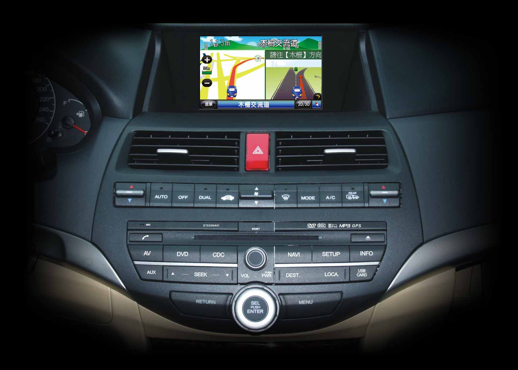 Car Audio With Navigation Systems : Car audio video entertainment navigation system for honda