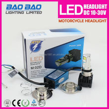 2015 Best-Selling 18w led motorcycle headlight assembly with trade assurance