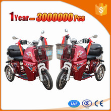 Multifunctional cheap trike chopper three wheel motorcycle with high quality