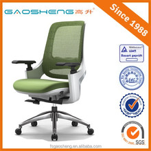 GT1-WOO-C office chairs and tables, office chair reviews