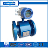 China wholesale high quality coriolis mass flow meter