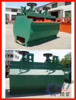 High quality gold processing flotation machine / flotator /flotation cell