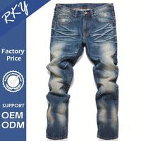 New Coming Customization Color Fade Proof Wholesale Cheap No Name Brand Denim Jeans For Men