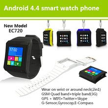 android smart watch ODM / PCBA customization MTK Android