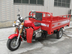 150cc three wheel motorcycle 3 wheel motorcycle adult tricycle for sale
