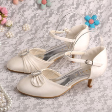 Low Heel Court Shoes Bride Beige