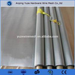 110 micron stainless steel silk screen fine mesh