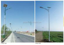 Reasonable Price manufactory price lithium battery solar street light
